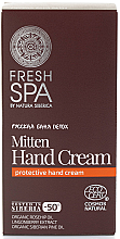 "Духи, Парфюмерия, косметика Защитный крем для рук ""Рукавица"" - Natura Siberica Fresh Spa Bania Detox Mitten Protective Hand Cream"