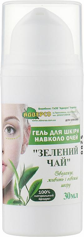"""Гель для кожи вокруг глаз """"Зеленый чай"""" - Адверсо"""