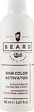 Духи, Парфюмерия, косметика Активатор для гель-краски - Beard Club Color Activator