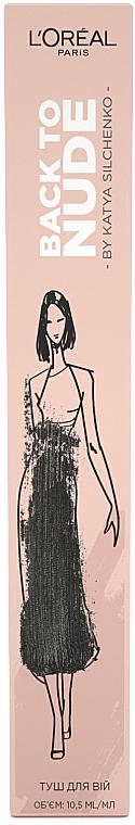 Тушь для ресниц - L'Oreal Paris Back to Nude by Katya Silchenko Architect False Lash
