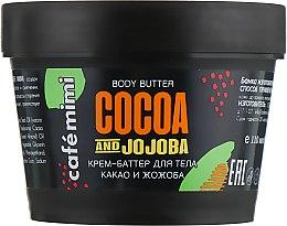 """Духи, Парфюмерия, косметика Крем-баттер для тела """"Какао и Жожоба"""" - Cafe Mimi Body Butter Cocoa And Jojoba"""