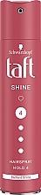 """Духи, Парфюмерия, косметика Лак для волос """"Блеск"""", сверхсильная фиксация - Taft Shine"""