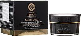 Духи, Парфюмерия, косметика Протеиновая маска для лица и шеи - Natura Siberica Caviar Gold
