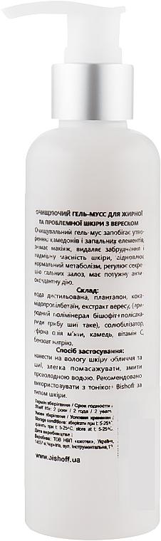 Очищуючий гель-мус з вересом - Bishoff — фото N2