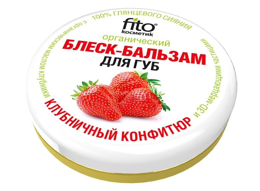 """Блеск-бальзам для губ """"Клубничный конфитюр"""" - Fito Косметик"""