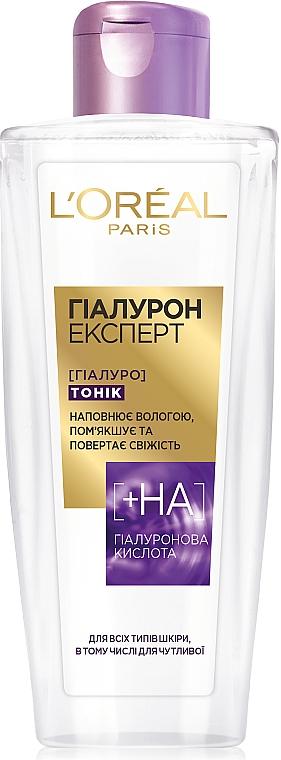 Наполняющий влагой тоник для всех типов кожи лица, в том числе чувствительной - L'Oreal Paris Hyaluron Expert