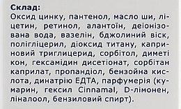 """Крем против опрелостей """"Миниш"""" - Vefa Ilac Minish — фото N4"""
