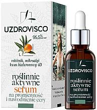 Духи, Парфюмерия, косметика Активная увлажняющая сыворотка для лица - Uzdrovisco