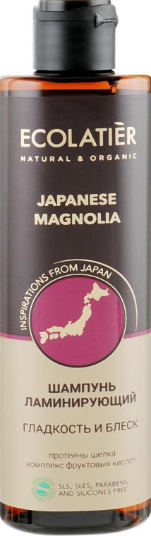 """Ламинирующий шампунь для волос """"Японская магнолия"""" - Ecolatier Japanese Magnolia Shampoo"""