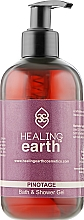 Духи, Парфюмерия, косметика Гель для ванны и душа - Healing Earth Pinotage Bath & Shower Gel