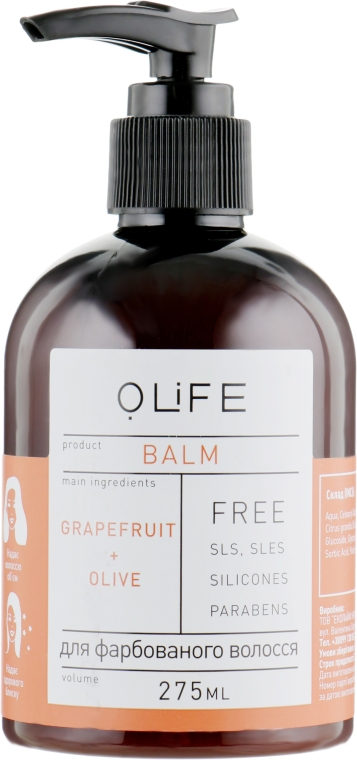 "Бальзам для окрашенных волос ""Грейпфрут Оливка"" - Organic Life Balm"