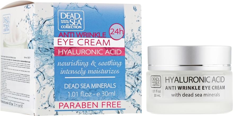 Крем против морщин для кожи вокруг глаз - Dead Sea Collection Hyaluronic Acid Eye Cream — фото N1