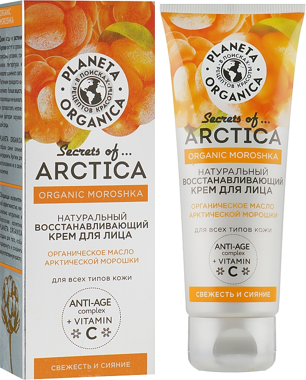Крем для лица на масле морошки - Planeta Organica