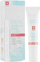 Духи, Парфюмерия, косметика Гиалуроновая кислота 100% - Eveline Cosmetics Therapy