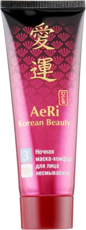 Ночная маска-комфорт для лица несмываемая - AeRi Korean Beauty Mask