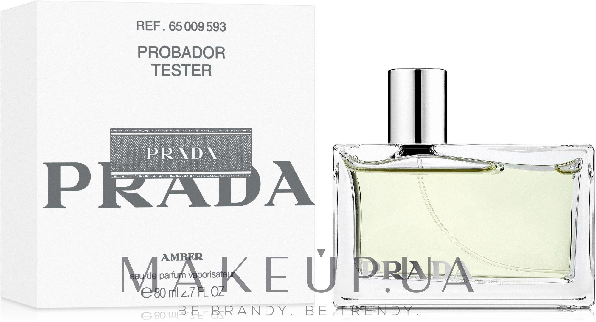Prada Amber - Парфюмированная вода (тестер с крышечкой) — фото 80ml