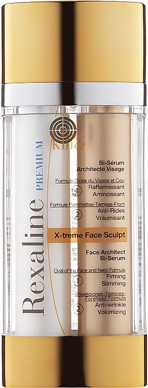 "Би-сыворотка ""Архитектор для лица"" - Rexaline Line Killer X-Treme Face Sculpt"
