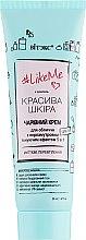 Духи, Парфюмерия, косметика Крем для лица с перламутровым тонирующим эффектом 5в1 SPF8 - Витэкс LikeMe