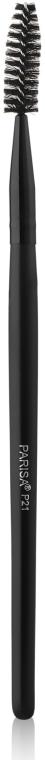 Кисть для ресниц и бровей P21 - Parisa Cosmetics