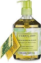 Парфумерія, косметика Рідке мило з солодким ароматом листя - l'erbolario Buonaschiuma Sapone di Marsiglia