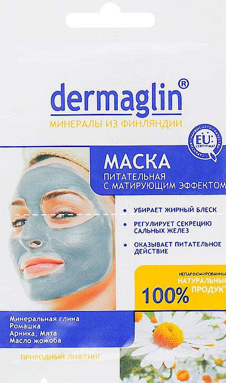 """Маска для лица """"Питательная с матирующим эффектом"""" - Dermaglin"""