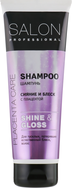 Шампунь для тусклых волос - Salon Professional Shine and Gloss