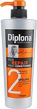 Духи, Парфюмерия, косметика Кондиционер для сухих и поврежденных волос - Diplona Professional Your Repair Profi Conditioner