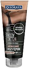 Духи, Парфюмерия, косметика Сыворотка от растяжек - Soraya Body Diet 24 Body Serum
