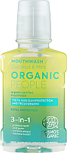 Духи, Парфюмерия, косметика Ополаскиватель для полости рта 3 в 1 - Organic People Coconut And Mint