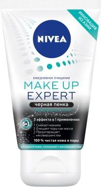 Черная пенка для умывания для жирной кожи 3 в1 - Nivea Make Up Expert