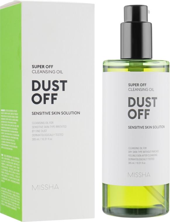 Гидрофильное масло с эффектом защиты от пыли - Missha Super Off Cleansing Oil Dust Off