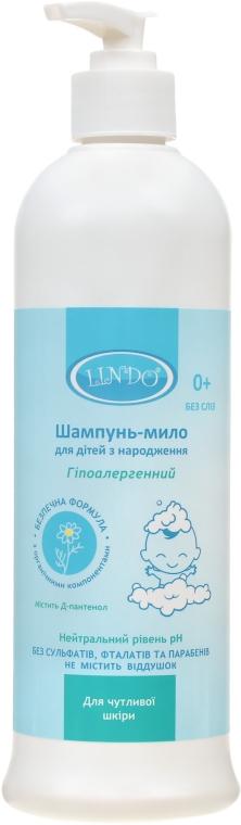 Детский шампунь-мыло гипоаллергенный - Lindo