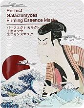 Духи, Парфюмерия, косметика Тканевая маска для лица с экстрактом Галактомисиса отбеливающая - Mitomo Brightening Galactomyces Firming Essence Mask