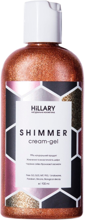 Шиммер крем-гель для тела - Hillary Shimmer Cream-Gel