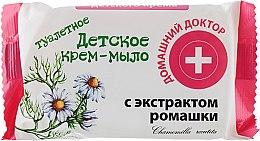 Духи, Парфюмерия, косметика Детское крем-мыло с экстрактом ромашки - Домашний Доктор