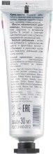 "Крем-масло для ногтей и кутикулы ""Сахалинская шелковица"" - Рецепты бабушки Агафьи — фото N2"