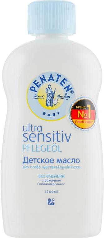 Детское масло для особо чувствительной кожи - Penaten Baby Ultra Sensitiv Oil