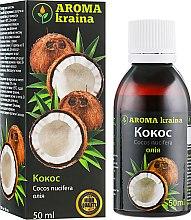 Парфумерія, косметика Олія кокоса - Aroma kraina