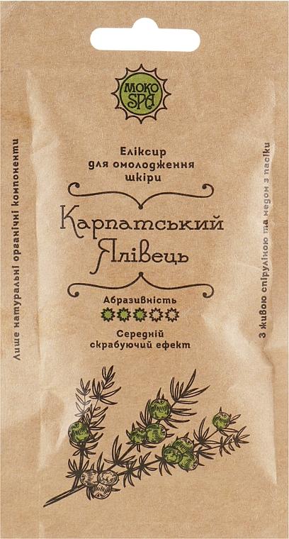 """Эликсир-скраб """"Карпатский можжевельник"""" - Moko Spa"""