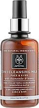 Духи, Парфюмерия, косметика Очищающее молочко для лица и глаз, с ромашкой и медом - Apivita Cleansing Milk