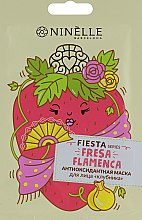 "Духи, Парфюмерия, косметика Антиоксидантная тканевая маска для лица ""Клубника"" - Ninelle Fiesta"