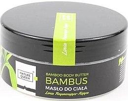 """Духи, Парфюмерия, косметика Масло для тела """"Бамбук"""" - Nature Queen Body Butter"""