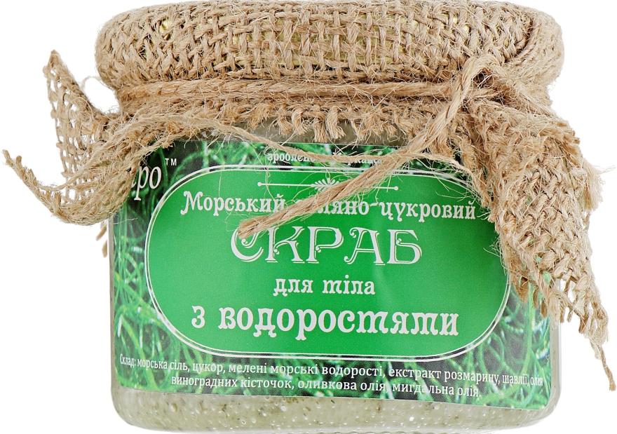 """Соляно-сахарный скраб для тела """"С водорослями"""" - Sapo"""