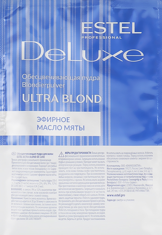 Пудра для обесцвечивания волос - Estel Professional De Luxe Ultra Blond