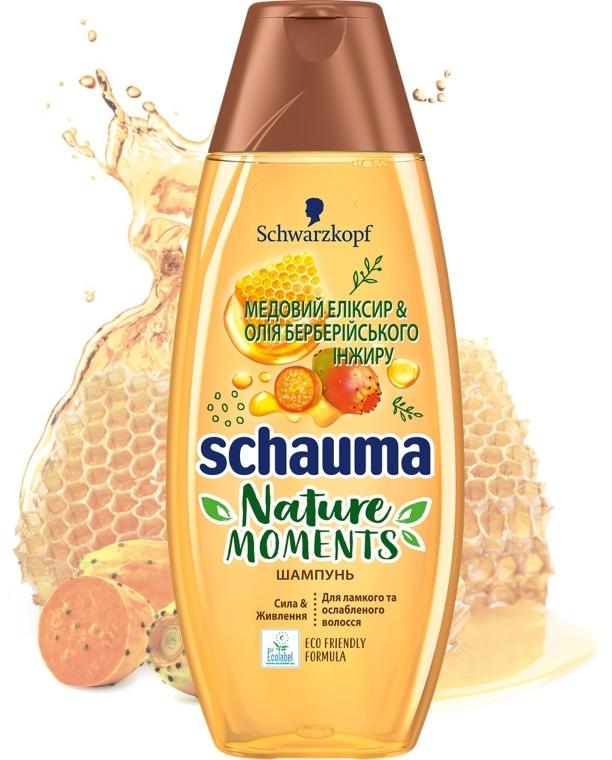 """Шампунь для ослабленных и ломких волос """"Медовый эликсир и масло берберийского инжира"""" - Schauma Nature Moments Shampoo — фото N2"""