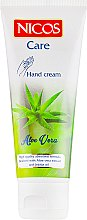 Духи, Парфюмерия, косметика Крем для рук - Nicos Aloe Vera Hand Cream