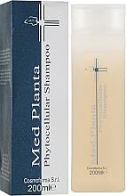 Духи, Парфюмерия, косметика Регенерирующий энергизирующий шампунь для волос - Cosmofarma Med Planta Phytocellular Shampoo