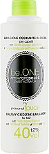 Духи, Парфюмерия, косметика Эмульсионный окислитель - Punti di Vista Personal Touch BeOne 12%
