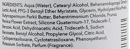 Кондиціонер для надання об'єму - idHair Elements Xclusive Volume Conditioner — фото N7