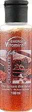 """Духи, Парфюмерия, косметика Душ-пилинг для тела """"Шоколад с лесным орехом"""" - Energy of Vitamins Shower Gel"""